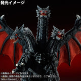 "11"" Inch Tall 1996 Death Ghidorah FSL X-PLUS TOHO Large Monster Series Vinyl Favorite Sculptors Line"