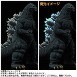 "12"" Inch Tall Ric Godzilla Sakai LED Light-Up Battra v Mothra 1992 X-PLUS SHONEN-RIC LIMITED EDITION"