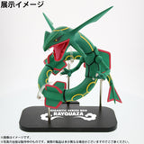 "13"" Inch Tall HUGE Rayquaza Neo Pokemon Gigantic Series X-Plus Emerald Figure LIMITED EDITION Figure X-Plus Gigantic Series"