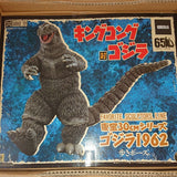 "12"" Inch Tall HUGE Godzilla X-Plus 1962 FSL TOHO Favorite Sculptors Line King Kong 'Walking Pose' Figure X-Plus 30cm Scale"