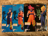 "14"" Inch Tall HUGE (Lot 4 in 1) ""SUPER BIG"" Dragon Ball Z Complete Set Goku Vegetto (Vegito) Figure Asia Import"