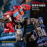 "07"" Inch Deformation Aoyi Mech 3A Commander Optimus Prime ""Big Rig"" Oversized Studio Series 'SS-38' Figure 3A (Sai Star)"