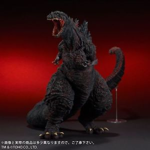 "19"" Inch Tall HUGE Shin 'Roaring' Godzilla Fourth Form Ric 2016 LE TOHO Figure LIMITED EDITION Figure X-Plus Gigantic Series"