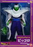 "18"" Inch Tall HUGE Gigantic Series Piccolo + Extra Head X-Plus Figure 1/4 Scale Figure X-Plus Gigantic Series"