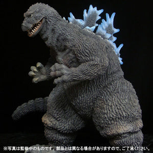 "18"" Inch Tall HUGE Gigantic Series 1962 Godzilla Ric LE TOHO Figure LIMITED EDITION Figure X-Plus Gigantic Series"