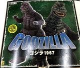 "08"" Inch Tall 1967 Ric Minilla Minya Son of Godzilla X-PLUS TOHO 30cm Series SHONEN-RIC EXCLUSIVE"