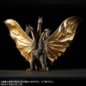 "18"" Inch Tall HUGE King Ghidorah 1964 X-PLUS TOHO DAI-KAIJU SERIES Vinyl Figure Figure X-Plus 25cm Scale"