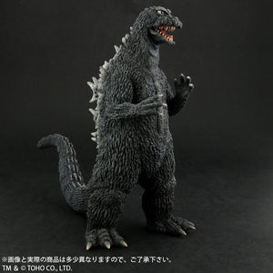 "10"" Inch Tall HUGE Godzilla 1964 vs Ghidorah X-PLUS TOHO DAI-KAIJU SERIES Vinyl Figure Figure X-Plus 25cm Scale"