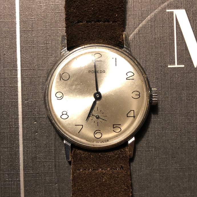 Pobeda Dress Watch, mechanical hand-wound from the fifties - moon dial and blue hands