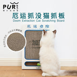 PurLab cat scratch board