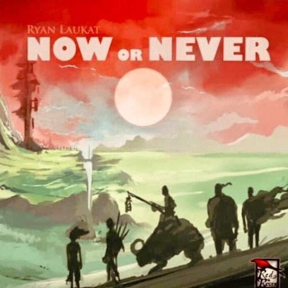 Now or Never [Pre-Order]