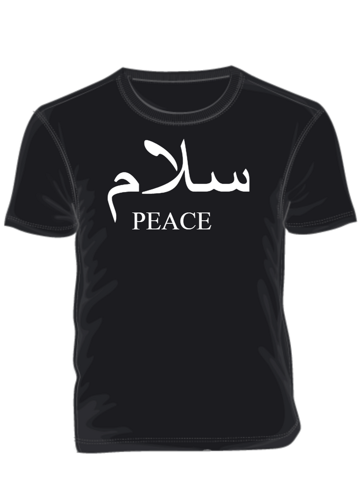 Help promote a good messege and spread peace around the world