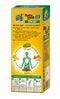 Zandu Giloy Tulsi + 3 herbs health juice (500ml FREE on 1L)