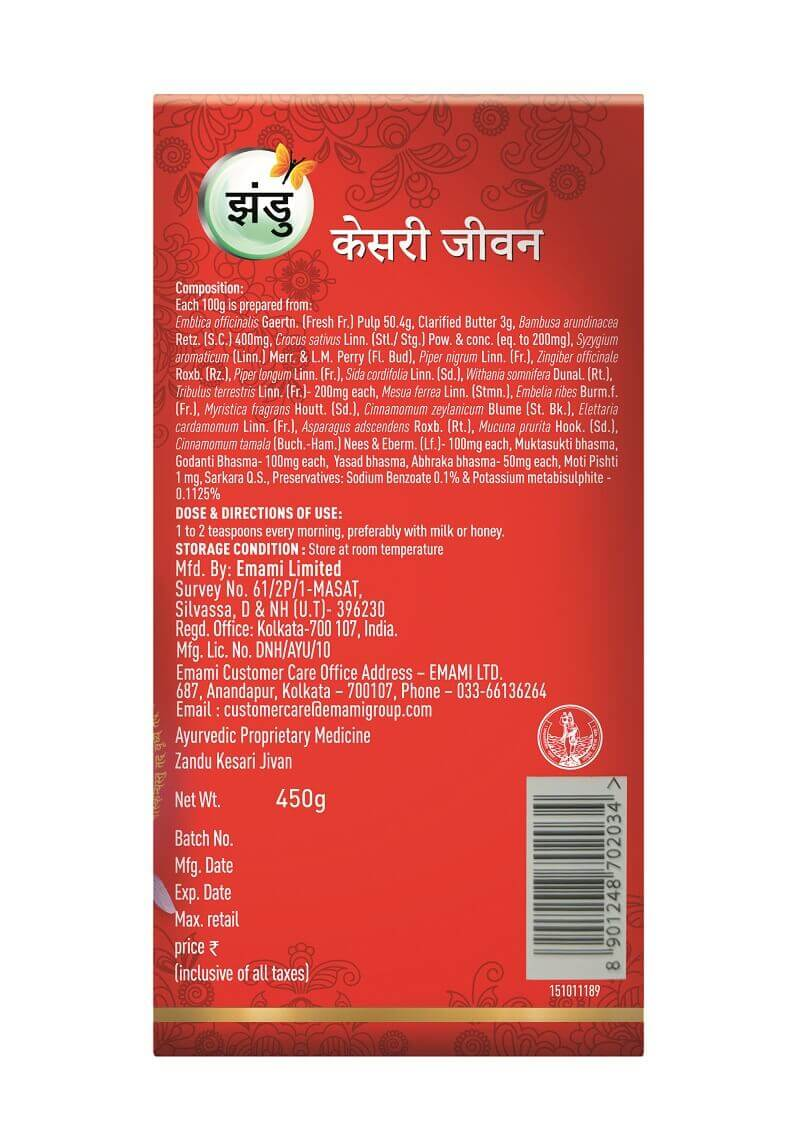 Zandu Kesari Jivan (450g) (Pack of 2)