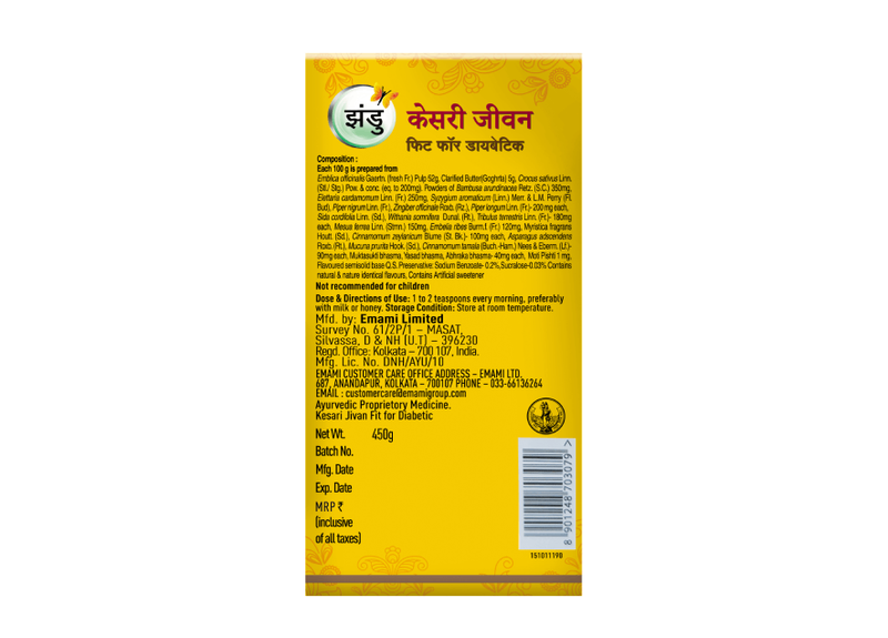 Zandu Kesari Jivan - Fit For Diabetic (450g)