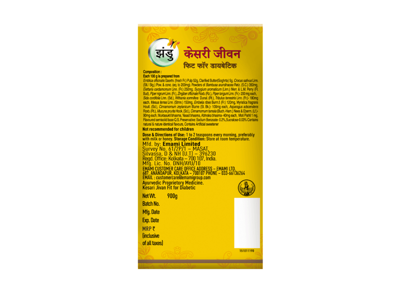 Zandu Kesari Jivan - Fit For Diabetic (900g)