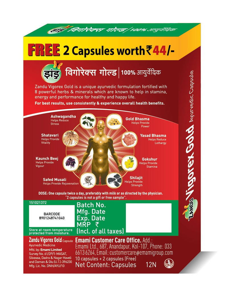 Zandu Vigorex Gold (10+2 Caps)(Pack of 2)