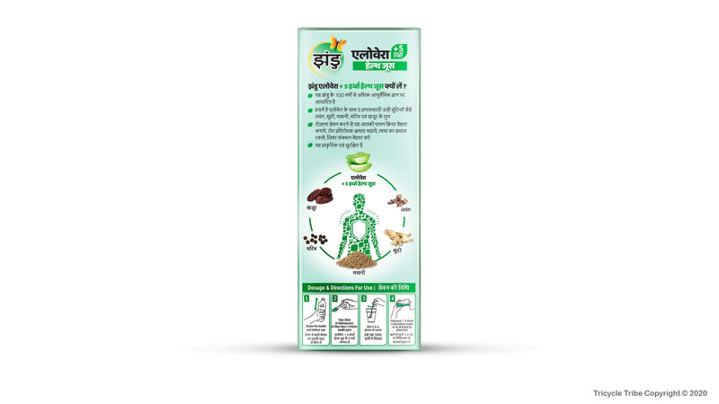 Aloe-vera + 5 herbs health juice (1L) (Pack of 2)