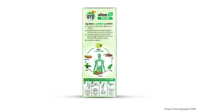 Amla + 5 herbs health juice (1L) (Pack of 2)