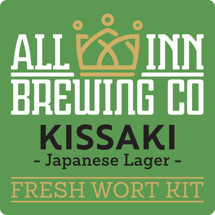 Kissaki Japanese Lager