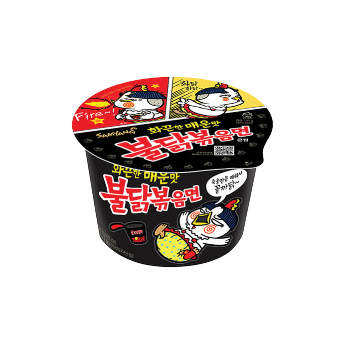 [Samyang] Fire Ramyeon (Big Cup)