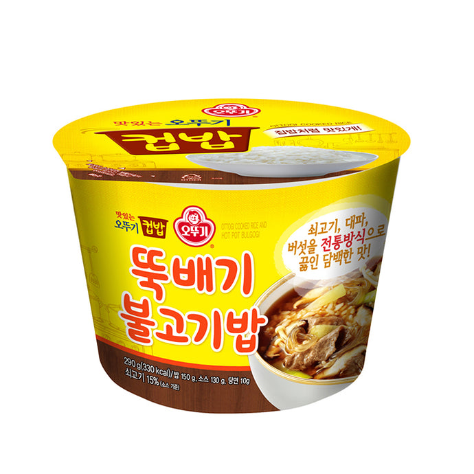 [Ottogi] Cup Rice with Bulgogi