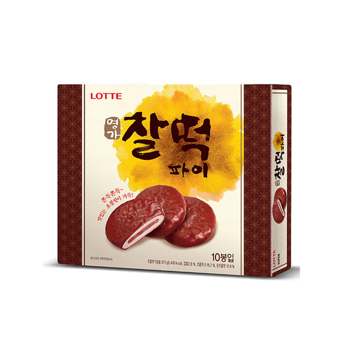 [Lotte] Chocolate Rice Cake Pie