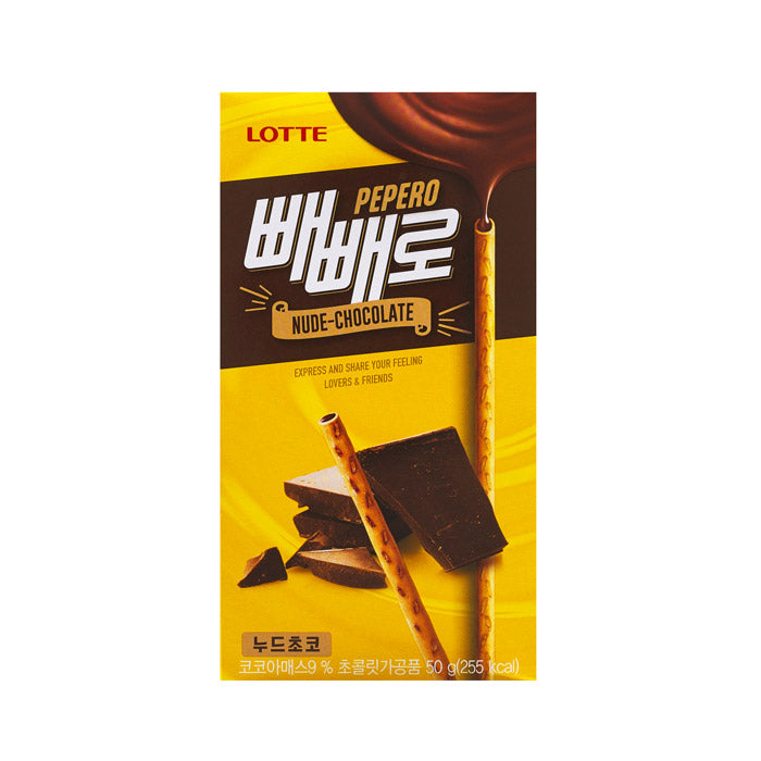 [Lotte] Nude Chocolate Pepero