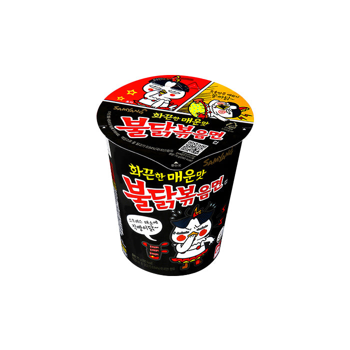 [Samyang] Fire Ramyeon (Small Cup)