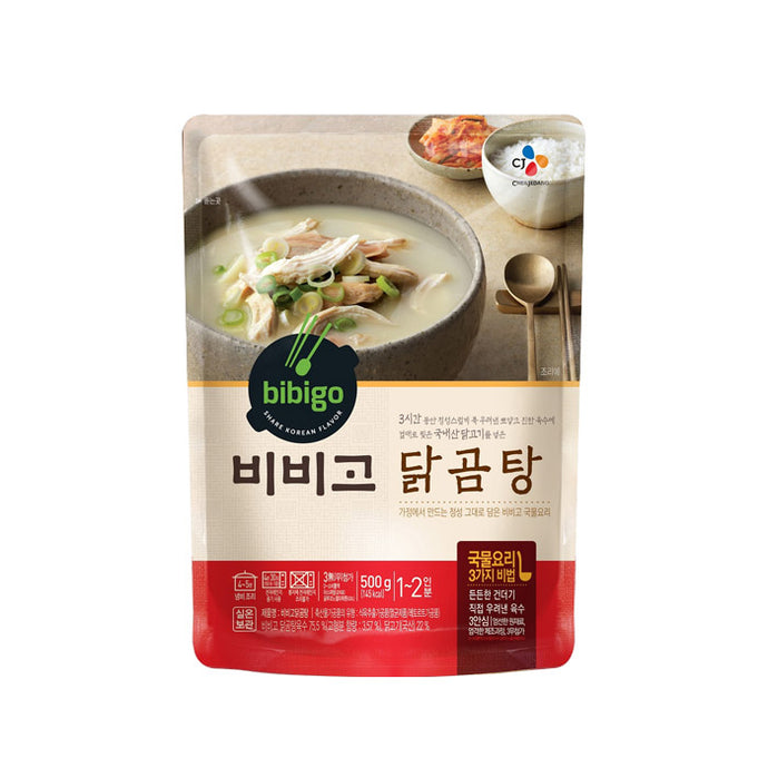 [CJ] Bibigo Chicken-Bone Soup (Chicken Gomtang)