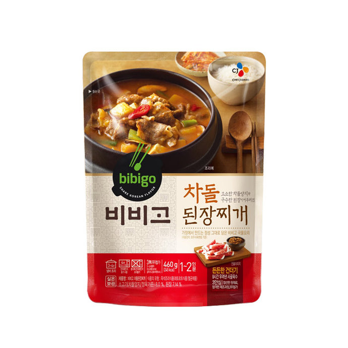 [CJ] Bibigo Korea Soybean Paste Soup with Beef Brisket [Beef Brisket Doenjang Jjigae]