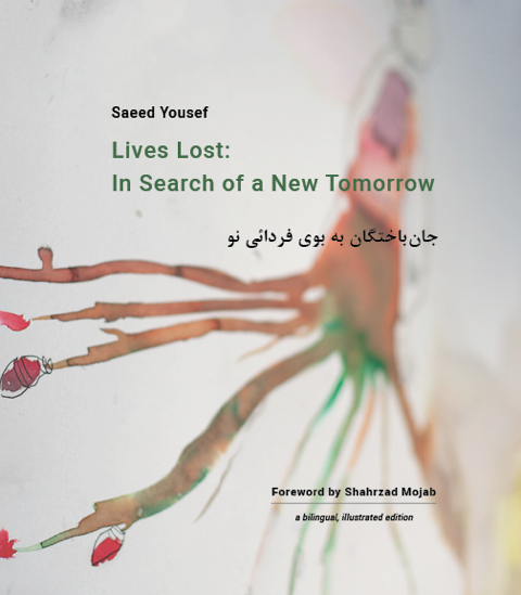 Book; Lives Lost: In Search of a New Tomorrow; Saeed Yousef; Cover; Political Prisoners; Iran; Poetry; tracepress; tracepress.org; 2019; illustrated; bilingual