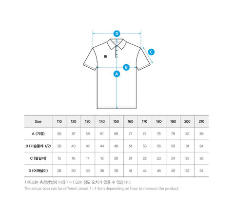 Mooto Tee Size Guide