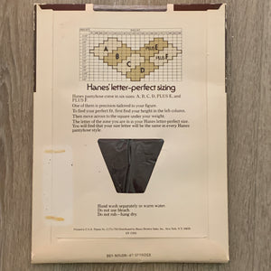 vtg deadstock hanes ultra sheer pantyhose (size A) (NWTs)