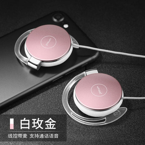 Super Bass Headphones Noise Canceling Headset Ear Hook Music Headphones with Mic For Ipods Computer Mp3 Player Mobile Telephone