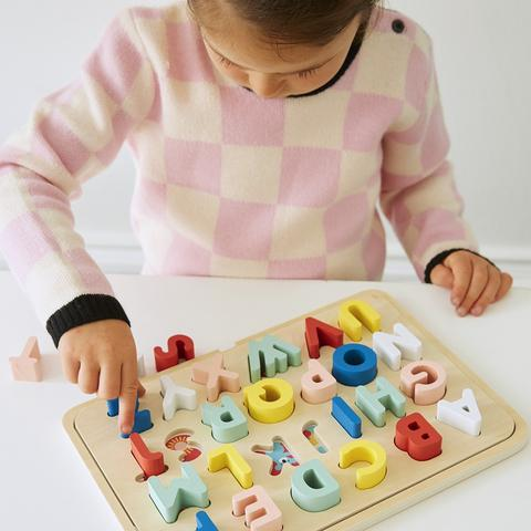 Wooden Tray Alphabet Puzzle