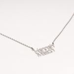 Personalized Duo Name Necklace - Personalized Jewellery