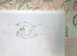 Hand in Hand Foil pressed Notecards - PARCEL