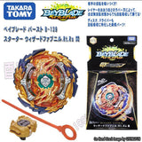 Genuine TAKTRA TOMY BEYBLADE GT B-142 clown Witch Dragon Dragon Burst gyro Toys