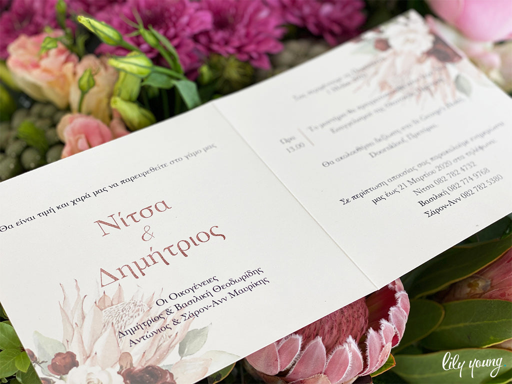 Nitsa Printed Invitation Suite