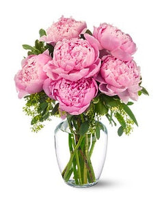 Peonies: Pretty In Pink Love - www.bloomfloralshop.com