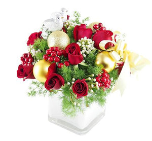 Christmas Flowers Christmas Centerpiece Christmas Arrangement Delivery Chicago Florist