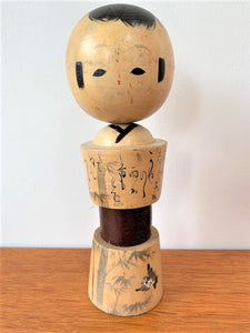 Traditional Wooden Japanese Kokeshi Doll (7 of 15) - Retro & Vintage Furniture and Homewares
