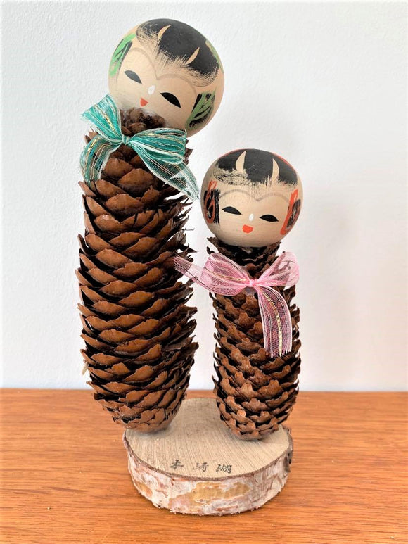 Japanese Kokeshi Doll (16 of 20) - Retro & Vintage Furniture and Homewares