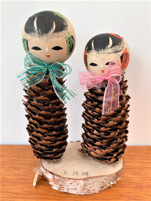 Japanese Kokeshi Doll (18 of 20) - Retro & Vintage Furniture and Homewares