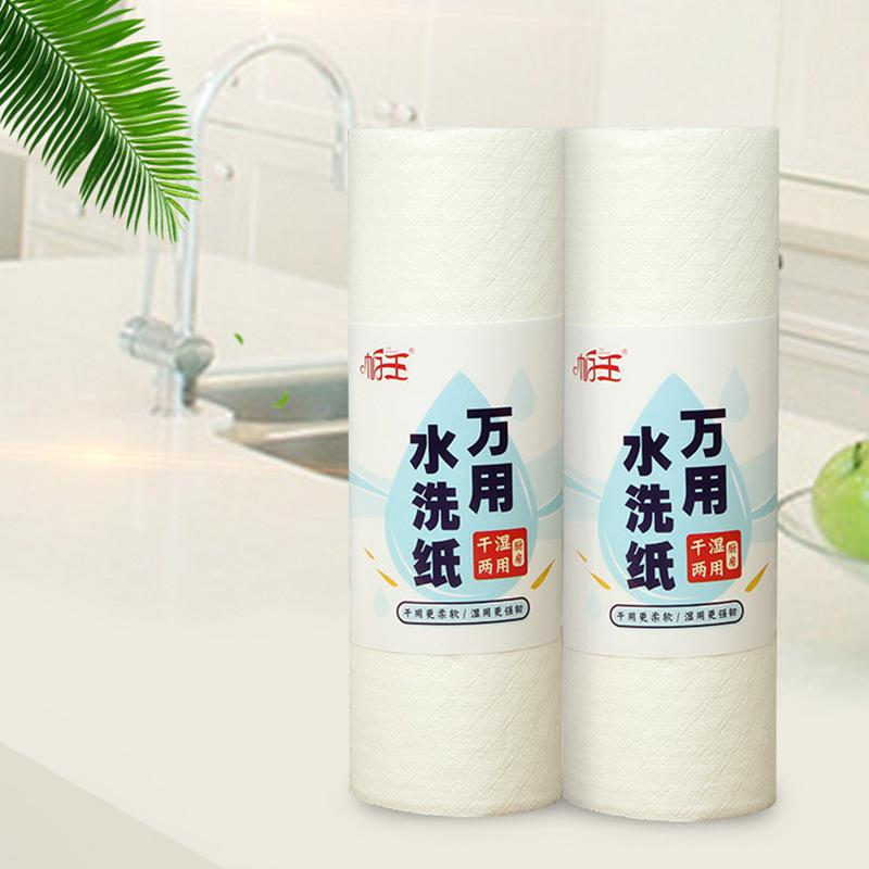 1 Rolls Kitchen Paper Towels Kitchen Absorbent Paper Rolls