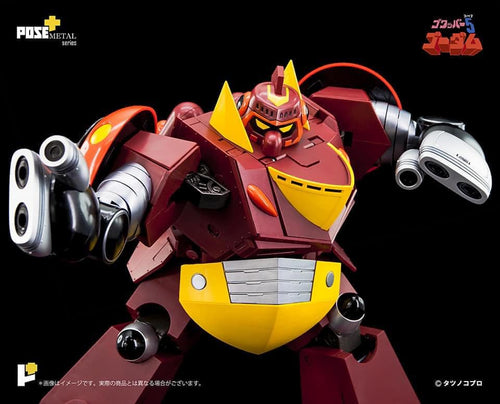 Pose Plus Metal P+05 GOWAPPER-5 GORDAM FIGURE Pre-order