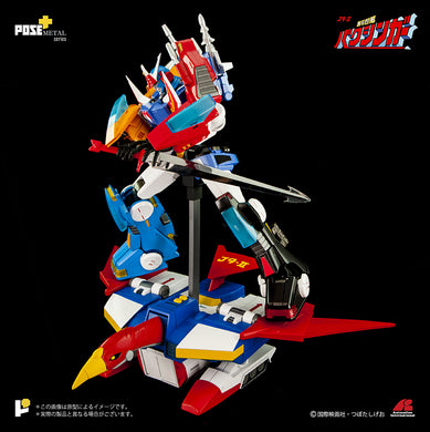Pose Plus Metal P+02DX GALACTIC GALE BAXINGAR (BAXINGER) + BAXINBIRD SET