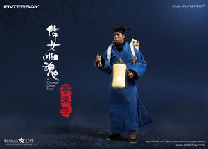 ENTERBAY A CHINESE GHOST STORY - NING CHOI SUN 1/6 ACTION FIGURE 2.0
