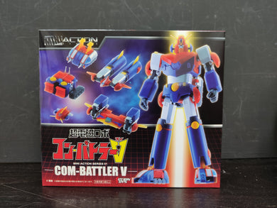 ACTION TOYS MINI ACTION SERIES 01 - COM-BATTLER V